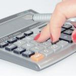 Калькулятор НДС (налог на добавленную стоимость)