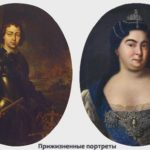 История правления Петра I и Екатерины I