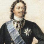 Воинский устав Петра I – 1716 г.