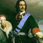 """Начало правления Петра I. Восшествие на престол. Азовские походы. """"Великое посольство""""."""