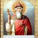 Таблица: правление князя Владимира (980-1015 гг.)