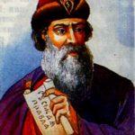 Таблица: Ярослав Мудрый (1019-1054 гг.)