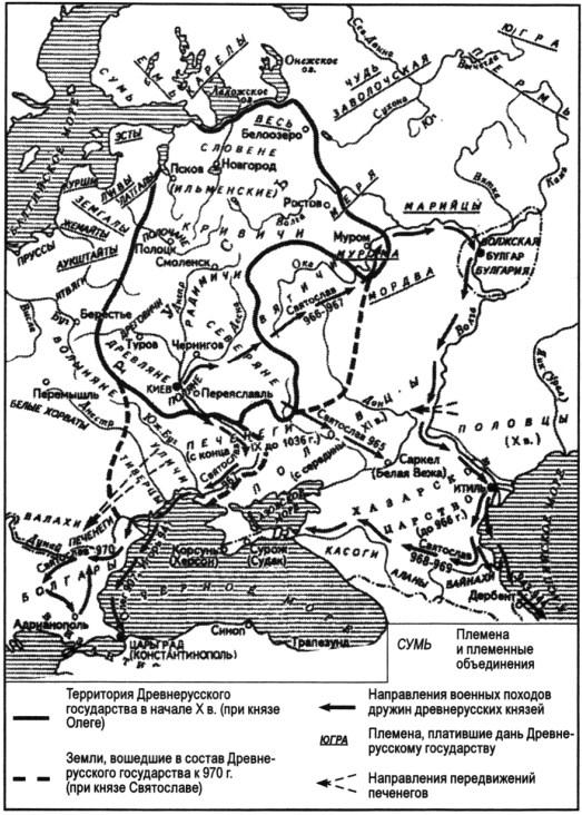Карта военных походов князя Святослава