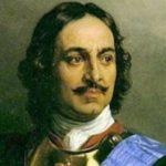 Первый азовский поход Петра I 1695 г.