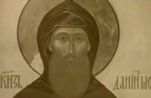 Первый московский князь