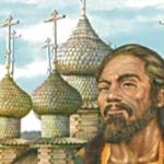 Правление Андрея Боголюбского