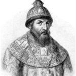 Внутренняя политика Ивана IV Грозного