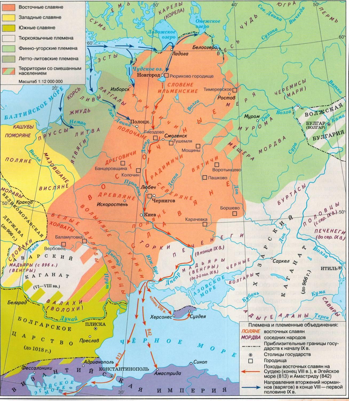 расселение восточных славян карта