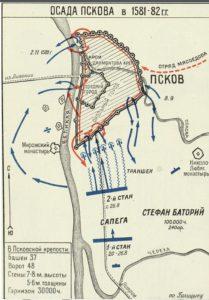 Карта осады Пскова