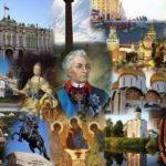 Принципы изучения истории