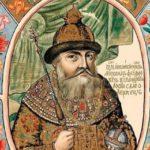 Михаил Романов (кратко + таблицы)